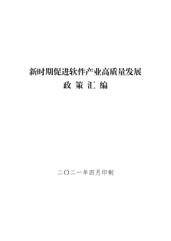 20210522_085255_000.jpg